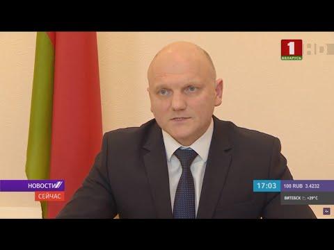Бабарико задержан. Комитет госконтроля о новых фактах противоправной деятельности Белгазпромбанка