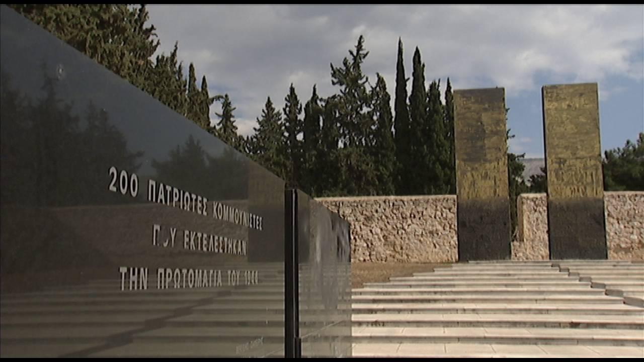 Απόδοση του Σκοπευτηρίου στο δήμο και το λαό της Καισαριανής, χαιρετισμός από τον Αλ. Τσίπρα
