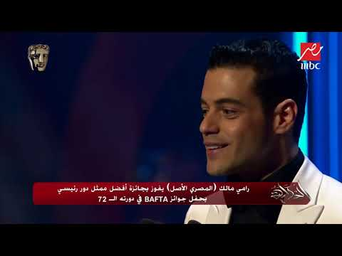 عمرو أديب: رامي مالك عمر الشريف الجديد