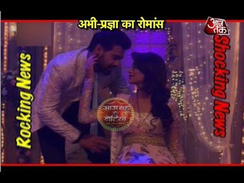 Kumkum Bhagya: Abhi & Pragya's ROMANTIC ACT!