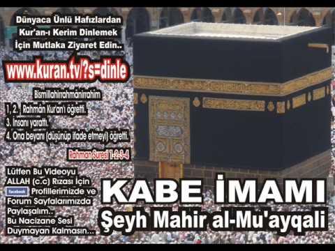 Vakia Suresi - Kabe imamı Şeyh Mahir al-Mu'ayqali_