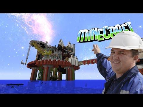 #53 Нефтяная платформа в Minecraft!