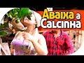 Download Video ABAIXA A CALCINHA - PARAFUSO SOLTO
