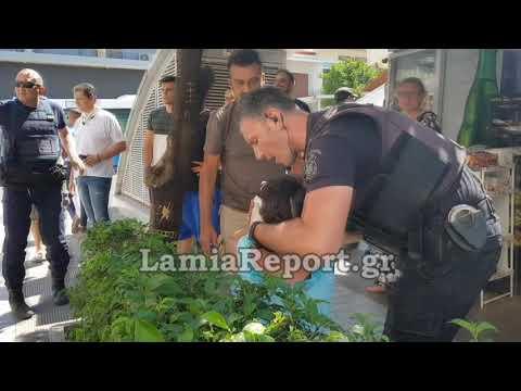 Λαμία: Έσφαξε τη γυναίκα του με ξυράφι μέσα στην πλατεία (Σκληρές Photos-Video)