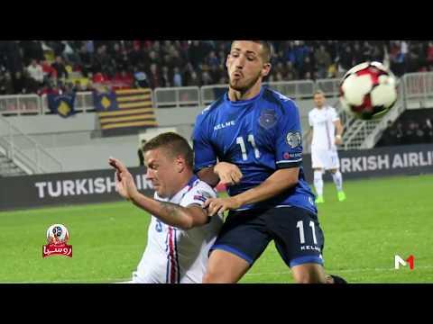 العرب اليوم - شاهد:تسلّيط الضوء على المنتخب الأيسلندي المشارك في المونديال