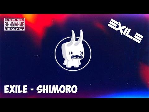 Exile - SHIMORO