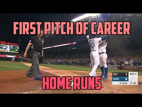 MLB   First Pitch of Career Home Runs (Compilation)