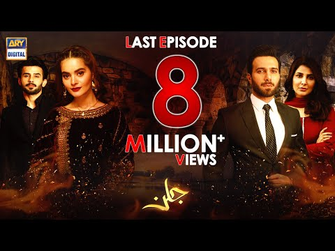 Jalan Last Episode [Subtitle Eng] - 16th December 2020 - ARY Digital Drama