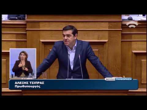 Αλ. Τσίπρας: Υπάρχει σκάνδαλο Siemens, κ. Μητσοτάκη;