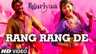 Rang Rang De Video Song | Jigariyaa