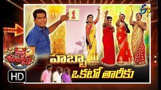 Video Extra Jabardasth|10th August 2018 | Full Episode | ETV Telugu MP3, 3GP, MP4, WEBM, AVI, FLV Oktober 2018
