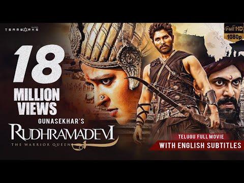 Rudhramadevi 3D Telugu Full HD Movie || Anushka Shetty, Allu Arjun, Rana || Gunasekhar