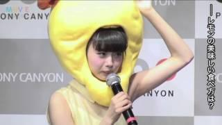 市川美織(AKB48)/DVD『ANNOYING ORANGE 〜アノーイングオレンジの胸やけ気味な大冒険〜』 応援隊長就任会見