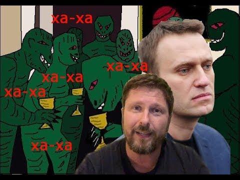 Навальный отменит налоги и всех посадит - DomaVideo.Ru
