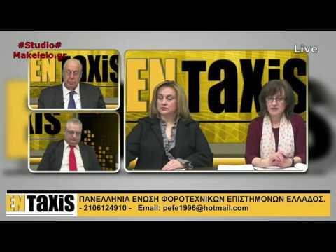 ENTaxis -ep59- 06-03-2017 με τον Μανούσο Ντουκάκη