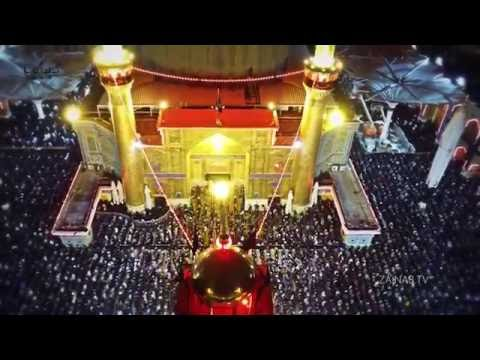 Journey of Love - Najaf  (Aerial View of Shrine of Imam Ali as)