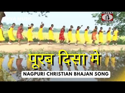 Video Purab Disa Me | New Nagpuri Christmas Song 2017 | Christian video download in MP3, 3GP, MP4, WEBM, AVI, FLV January 2017