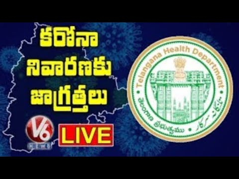 Telangana Health Department Corona Precautionary Suggestions | LIVE