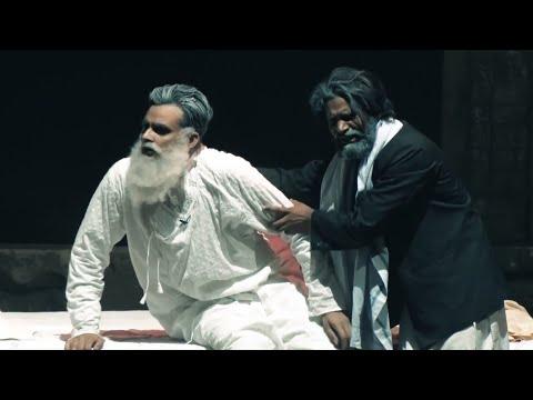 Sir Syed Ahmed Khan (Play) 1st Episode | A play by Amu Drama Club | On Sir Syed Ahmed Khan. AMU