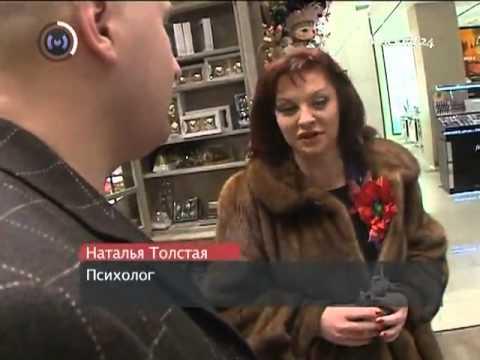 Осторожно! Новый Год! Москва 24