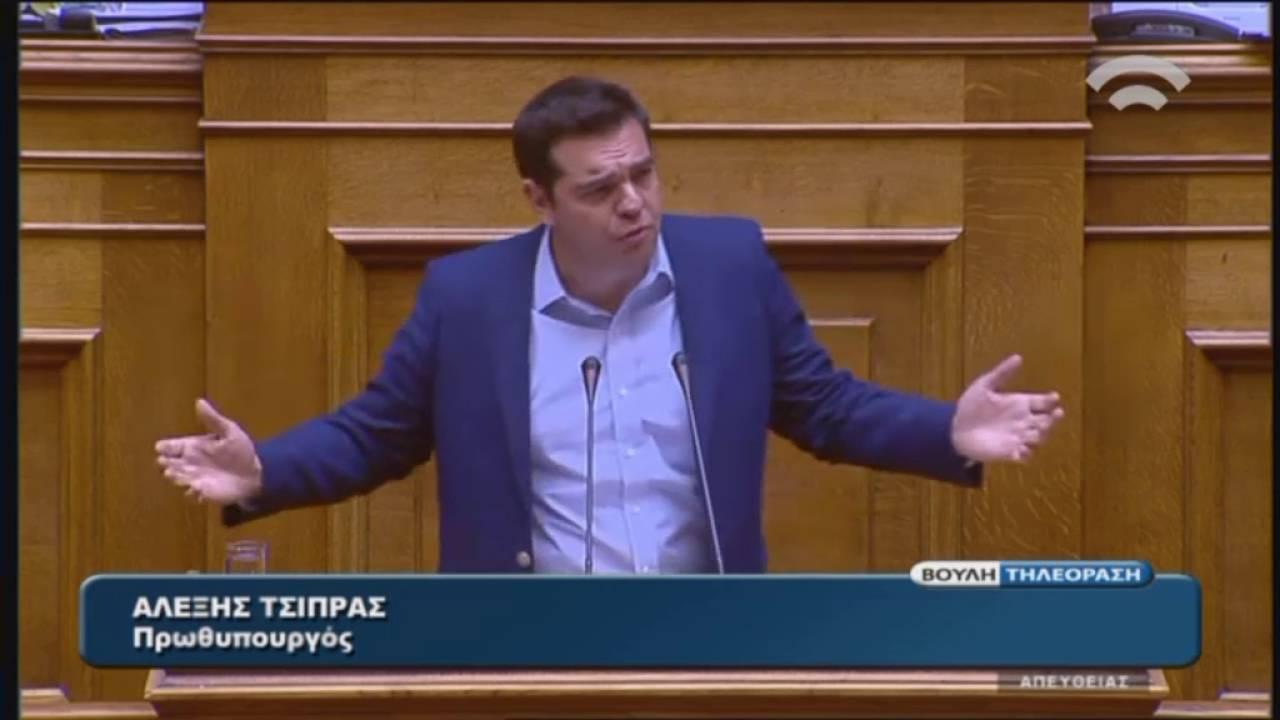 Τροπολογία για Offshore: Ομιλία Α. Τσίπρα (Πρωθυπουργός) 01/06/2016