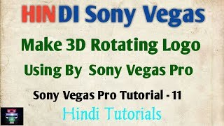 """Hey, guys in this video I'm going to show you guys how to make the rotating logo in sony vegas pro easily within a minutes. I have shown you the very easy method to rotate your logo. Basically, we are going to be using the spin transition for to get the spin effect or in other words you can say that to make your logo spin :P. Now you might question me hey the life hax why don't you title the video, how to make logo spin. Alright alright, it's because I don't want to say it spin lol it's actually the rotating haha :P anyway if you did enjoy then give a like and yea :P Please subscribe for me as well.SONY VEGAS PRO-14 Full HINDI Tutorials Playlist Link click Here-https://www.youtube.com/playlist?list=PL8FisK3QJ3gRGGK--HZ3p6uEDSPkoyX9n(HINDI) Sony Vegas Pro 14 Full Tutorial For Beginners & Get sony vegas pro for free do - https://youtu.be/2K5CNo4cjzQ(HINDI) how to fade out & fade in sony vegas pro 14- Tutorial-4 - https://youtu.be/O3krfJRrhiQ(HINDI) add transition effect in a video using sony vegas pro-14 Tutorial-2 - https://youtu.be/NKs7ATtAKPMSony Vegas Pro14 How to Split/ Trim/Cut/Paste/Delete Unwanted Footage in video -Tutorial -1(HINDI) - https://youtu.be/6oYbd66_DEs(HINDI) How to remove audio from video sony vegas pro 14 Tutorial - 3 - https://youtu.be/W6h6a04qLcs(HINDI) How to use chroma key sony vegas pro 14 Tutorial-6 - https://youtu.be/Q0srXMUQ6pM(HINDI) Sony Vegas Pro 14 Render Fix """"Error Occurred While Creating Media File"""" solution -Tutorial-7  -https://youtu.be/6PC4_TNe6vs[HINDI] How to Add Continue Scroll Text Effect in a Video  Sony Vegas Pro 14-Tutorials -8 -https://youtu.be/6r6Kx-Vd3yQ(In Hindi) how to add/Install new fonts to sony vegas pro 14  Tutorial - 10-https://youtu.be/bqibuESBLJw"""