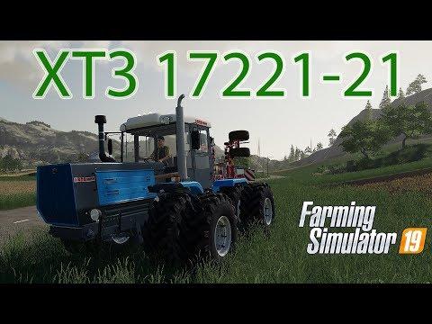 HTZ-17221-21 v1.0.0.1