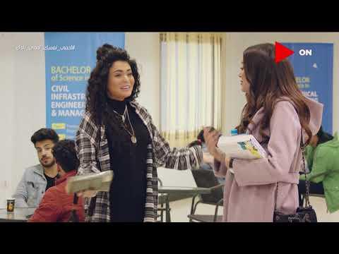 حكايات بنات 4.. فريدة تتجاهل مهاب ونور تحرج ثائر