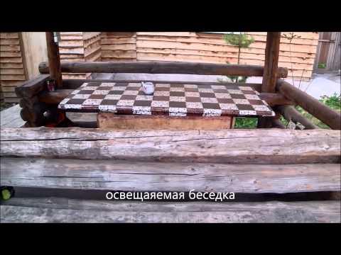 """""""Уютный двор"""" №1 Коттедж 200м2 с кедровой баней."""