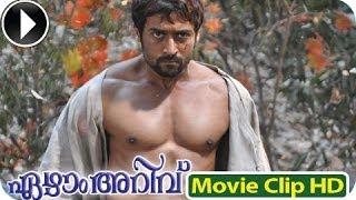 Nonton Malayalam Full Movie 2014   7aum Arivu   Super Climax Scene  Hd  Film Subtitle Indonesia Streaming Movie Download