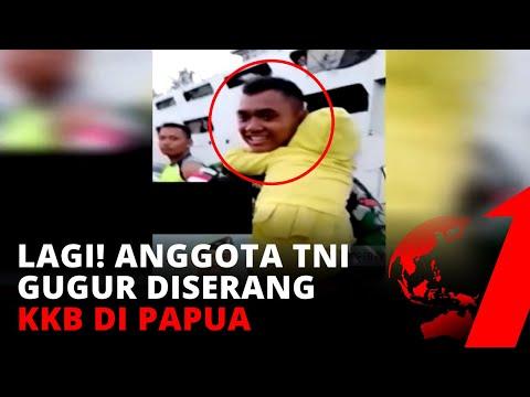 Menahan Tangis! Anggota TNI Gugur dalam Tugas, Ayah: Kami Sekeluarga Ikhlas   tvOne