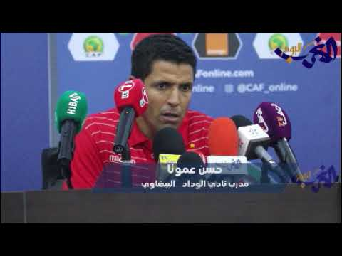 العرب اليوم - شاهد: حديث حسن عموتا بعد فوز