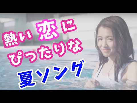 『夏恋クレシェンド』 PV ( #さくらシンデレラ )