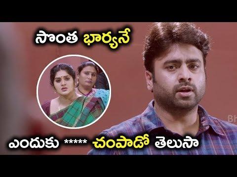 సొంత భార్యనే ఎందుకు ***** చంపాడో తెలుసా | Aatagallu Full Movie Streaming On Amazon Prime Video