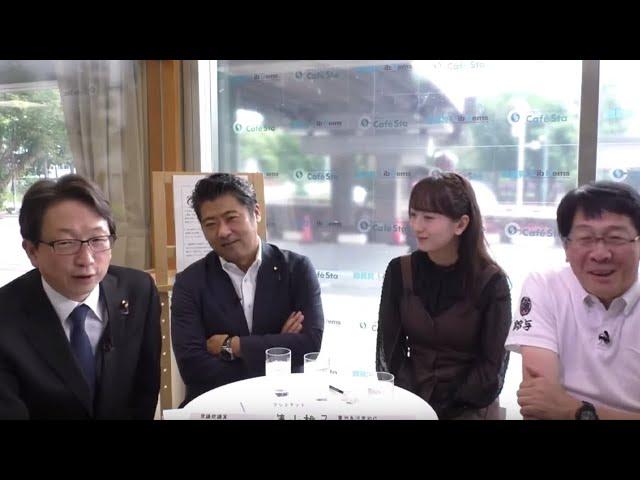 第216回カフェスタトーク【衆議院議員 木原誠二さん】