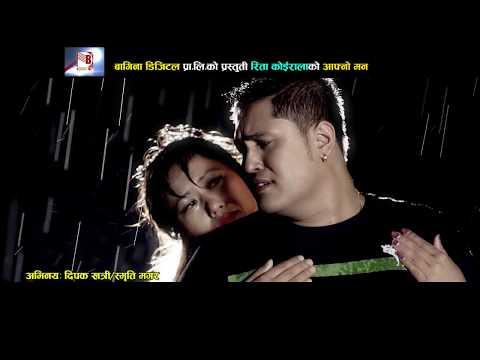 (Bishnu Majhi New Song Aafno Manlai//आफ्नो मनलाइ  // 2075//2018 - Duration: 10 minutes.)