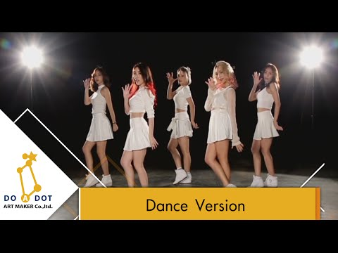 Love Me Please ! - GAIA [Dance Version]