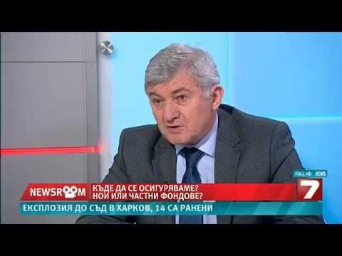 Дебати за пенсионната реформа