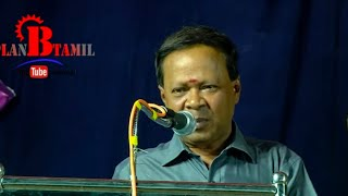 Video PATTIMANDRAM | Mohana Sundaram роорпЛроХройроЪрпБроирпНродро░роорпН | Mohana Sundaram MP3, 3GP, MP4, WEBM, AVI, FLV Oktober 2018
