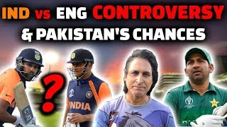 India Vs England Controversy and Pakistan's chances | IND vs ENG