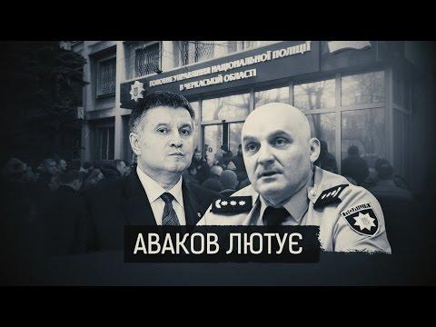 Валерій Лютий: хто очолив черкаську поліцію