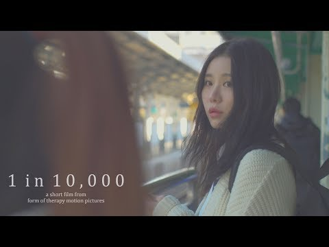 1 in 10,000 ACT I (Korean Lesbian Short Film) [4K]