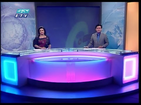 11 PM News || রাত ১১টার সংবাদ || 12 February 2020 || ETV News