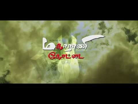Maharani Kottai Movie Trailer HD Video