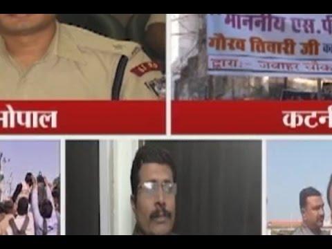 Video Katni: SP probing Rs 500 crore hawala racket transferred; protests erupt download in MP3, 3GP, MP4, WEBM, AVI, FLV January 2017