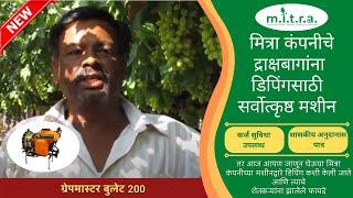 Sangli Subhash mali