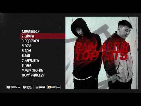 RaiM & Artur - TOP HITS