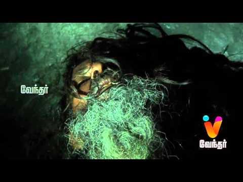 Moondravathu-Kan-Epi-405-Promo
