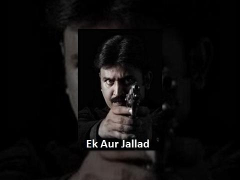 Aur Ek Jallad Movie Review & Ratings  out Of 5.0