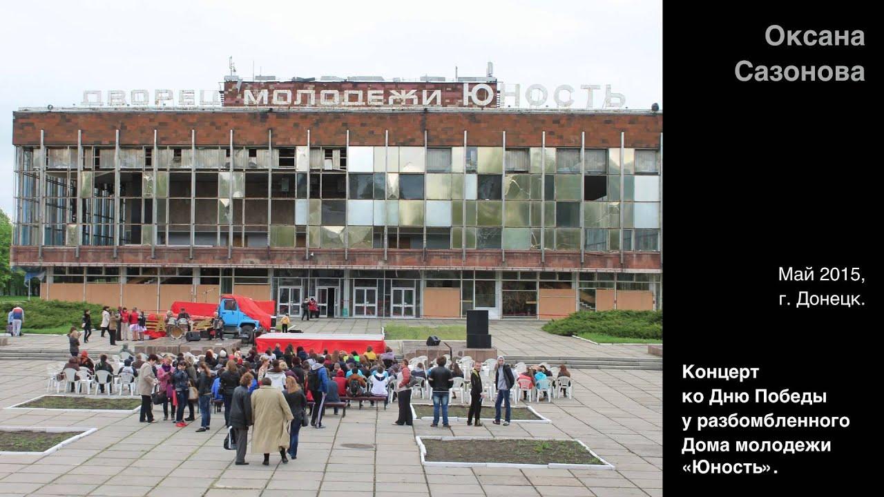 В Швейцарии проходит альтернативная фотовыставка, приуроченная ко Дню освобождения Донбасса
